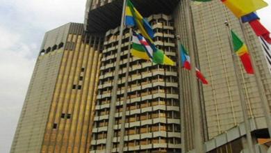 Photo of La Cobac cache l'identité de sept banques en infraction