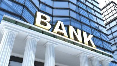 Photo of Les Marocains font main basse sur le secteur bancaire camerounais