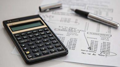 Photo of Politique fiscale: des exonérations au service de la promotion socio-économique