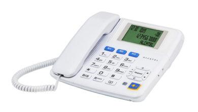 Photo of Le téléphone fixe résiste à la technologie