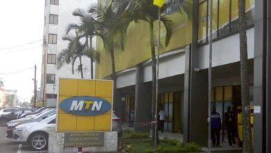 Photo of Mtn Cameroon : plus de 30 milliards de FCFA de créances non recouvrées