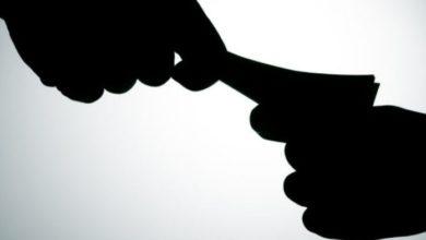 Photo of Gestion publique : la lutte contre la corruption évite à l'Etat de perdre plus de 375 milliards