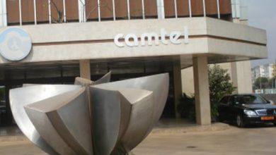 Photo of Gestion : Camtel appelée à s'arrimer au budget-programme dès 2020