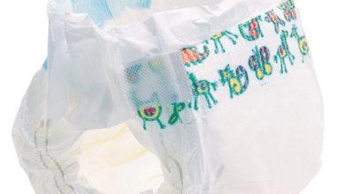 Photo of Couches jetables: une dizaine de marques autorisées à la commercialisation