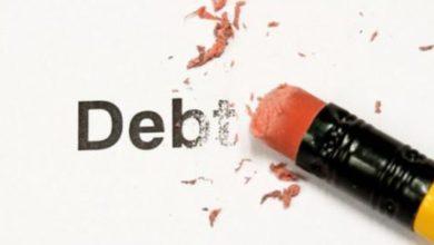 Photo of Finances publiques: l'Etat a réglé des arriérés budgétaires de 1 266 milliards