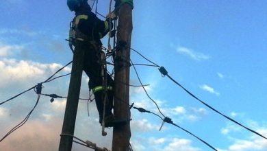 Photo of Partenariat: Eneo va sécuriser les installations électriques dans les camps SIC