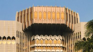 Photo of Retrait d'agrément : cinq DG de banques camerounaises dans le viseur de la COBAC