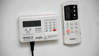 Photo of Energie : Eneo facilite le paiement des factures d'électricité