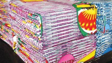 Photo of Journée internationale de la femme :  5.000.000 de mètres de tissus sortis de la Cicam