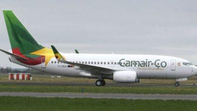 Photo of Camair co : grève générale annoncée du personnel