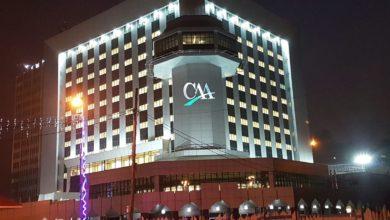 Photo of Immeuble siège de la CAA: une facture de 14 milliards Fcfa bloquée depuis 5 ans