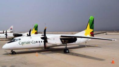 Photo of Arrêt des vols Camair-Co en Afrique centrale et de l'Ouest