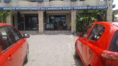 Photo of Bicec : enquête autour d'un détournement de 300 millions de Fcfa