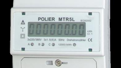 Photo of Energie électrique : Eneo envisage l'installation de 20 000 compteurs prépayés chaque année