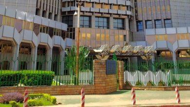 Photo of Financement : le Cameroun cherche 10 milliards FCFA sur le marché de la BEAC