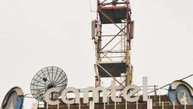 Photo of L'Etat ouvre le Capital de Camtel aux privés
