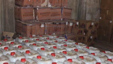 Photo of Marché local : le supermarché Fontana indexé dans une affaire de contrebande