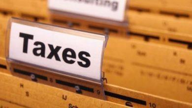 Photo of Ressources fiscales: bientôt une gestion en ligne des contentieux