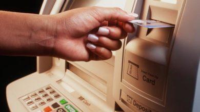 Photo of Financement:  deux millions de transactions électroniques en zone CEMAC