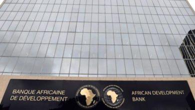 Photo of Afrique centrale : la BAD choisit Yaoundé pour installer son bureau régional