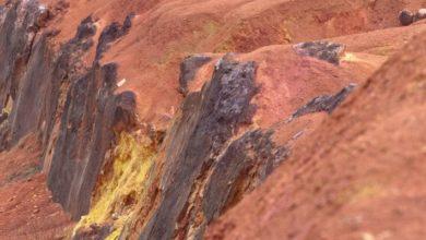 Photo of Filière bauxite :6000 échantillons de l'Adamaoua en cours d'analyse