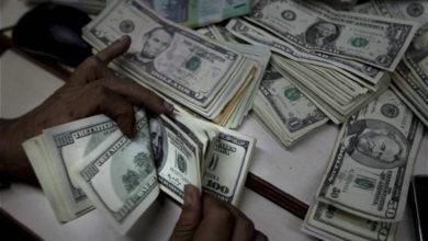Photo of Les banques ont importé frauduleusement 80 milliards de devises en un mois
