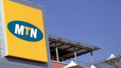 Photo of Digitalisation : MTN Cameroon vise le marché de la Fonction publique