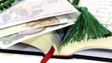 Photo of Finance islamique : où sont passées les normes halals ?