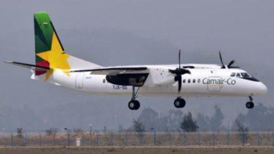 Photo of Transport aérien : Camair-Co se lance dans le courrier express