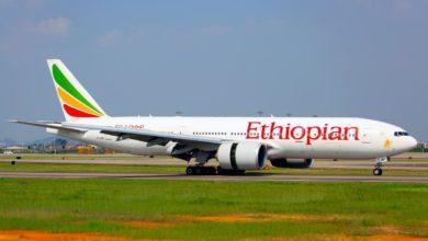 Photo of Contrebande à Ethiopian Airlines : l'Ethiopie négocie la libération de 60 kg d'or auprès du Minfi
