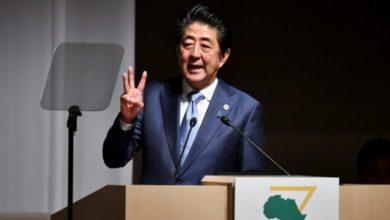 Photo of Coopération : après le TICAD 7, le Japon annonce une aide financière aux forces de sécurité camerounaise