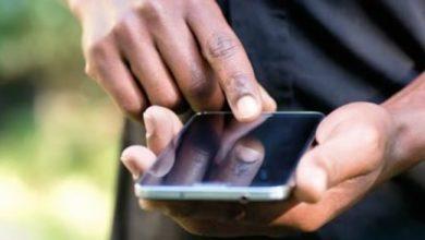Photo of Afrique centrale :  à quand la suppression du roaming ?