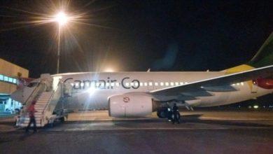 Photo of Camair-Co suspend des lignes en Afrique de l'Ouest