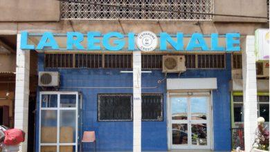 Photo of La Régionale SA ouvre une nouvelle agence à Mvog-Ada