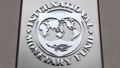 Photo of Le FMI à Yaoundé pour préparer la 5e revue du programme économique et financier