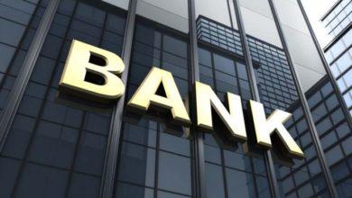 Photo of Le Maroc contrôle 4 banques sur 15 au Cameroun