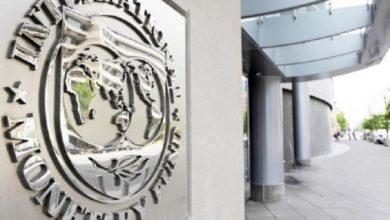 Photo of Programme économique : NFC Bank et UBC inquiètent le FMI