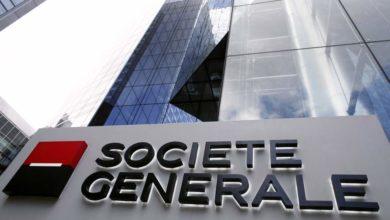 Photo of Soutien aux start-ups:  le Cameroun absent d'un projet de financement de Société Générale