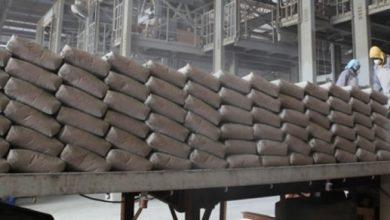 Photo of Une cimenterie de 500 000 tonnes annoncée dans la ville de Kribi