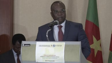 Photo of La CEMAC table sur un budget de 88,23 milliards de FCFA en 2020