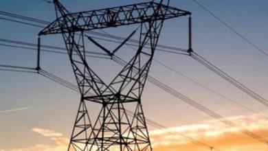 Photo of Le Cameroun emprunte 210 milliards FCFA pour des réseaux électriques Cameroun-Tchad