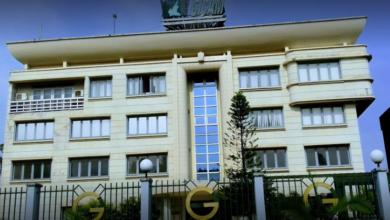 Photo of Le Gicam propose de geler les remboursements des crédits bancaires