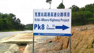 Photo of Route Kribi-Lolabé : La Chine gagne le marché de construction
