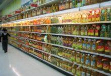 Photo of Coronavirus : le Mincommerce contre les pratiques illicites dans les marchés