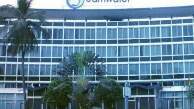Photo of Camwater investit 35,4 milliards FCFA pour trois projets à l'Est