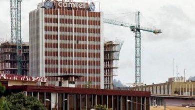 Photo of Grâce à la 4G Camtel couvre déjà environ 65% de la population