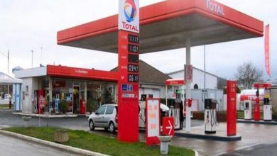 Photo of Produits pétroliers : Total Cameroun ferme des stations-service