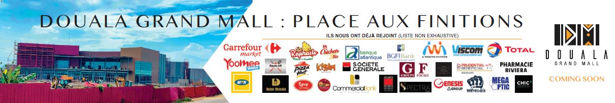 publicité Canal Mall