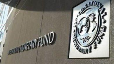 Photo of Appui contre le Covid-19 : le dossier du Cameroun en étude au FMI ce lundi 4 mai