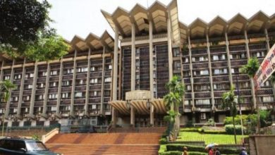 Photo of Marché monétaire: le Cameroun lève une enveloppe de 28 milliards